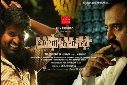 Uchchi Veyil Roadula Song Lyrics