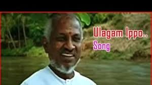 Ulagam Ippo Song Lyrics
