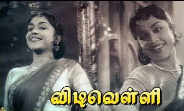 Ennaalum Vaazhviley Song Lyrics