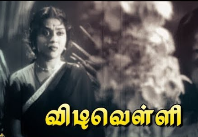 Ennaalum Vaazhvilae Sad Song Lyrics
