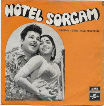 Hotel Sorgam