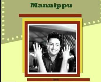 Vennila Vaanil Varum Song Lyrics