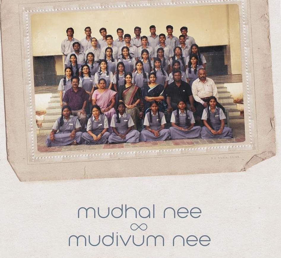 Mudhal Nee Mudivum Nee Title Track Song Lyrics