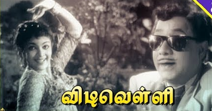Ninaithaal Inikkum Song Lyrics