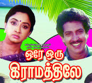 Vanthirichu Vanthirichu Song Lyrics
