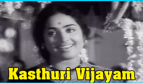 Pallandu Pallandu Pallayiram Song Lyrics