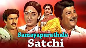 Samayapurathale Satchi