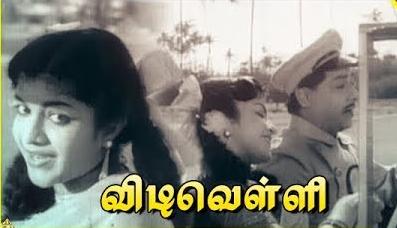 Car-u Savaari jhoru Song Lyrics