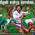 tamizhan endru sollada song lyrics image from bhoomi tamil film jayam ravi and anirudh