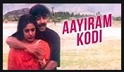 Aayiram Kodi Song Lyrics
