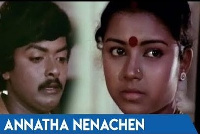 Annatha Nenachen Song Lyrics