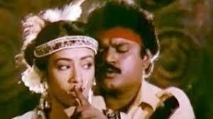Aththa Ponnu Vaadi Song Lyrics