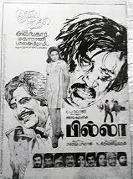 Billa (1980 Film)