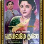 Malaraadha Malarellaam