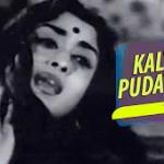 Kalyana Pudava