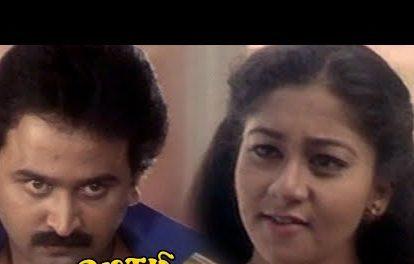 Kousalya Shailaja Shanthi Song Lyrics