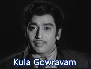 Kula Gouravam