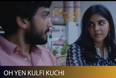Kulfi Kuchchi Song Lyrics