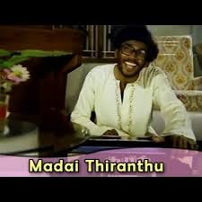 Madai Thiranthu Song Lyrics