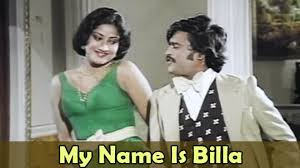 My Name Is Billa Vaazhkkai Ellam Song Lyrics