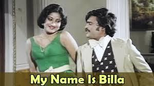My Name Is Billa Vaazhkkai Ellam Song Lyrics