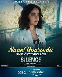 Naan Unarvodu Song Lyrics