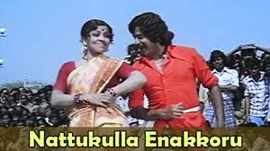 Nattukulla Enakkoru Song Lyrics