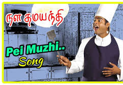 Pei Muzhi Song Lyrics