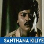 Santhanakiliye