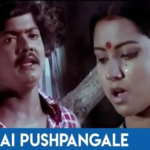 Solai Pushpangale