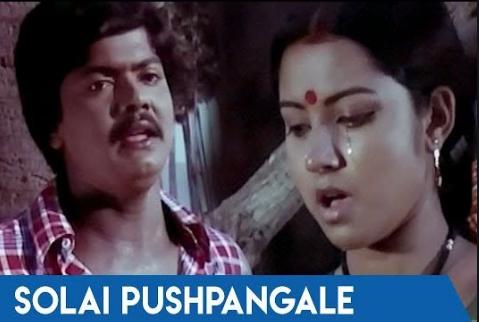 Solai Pushpangale Song Lyrics