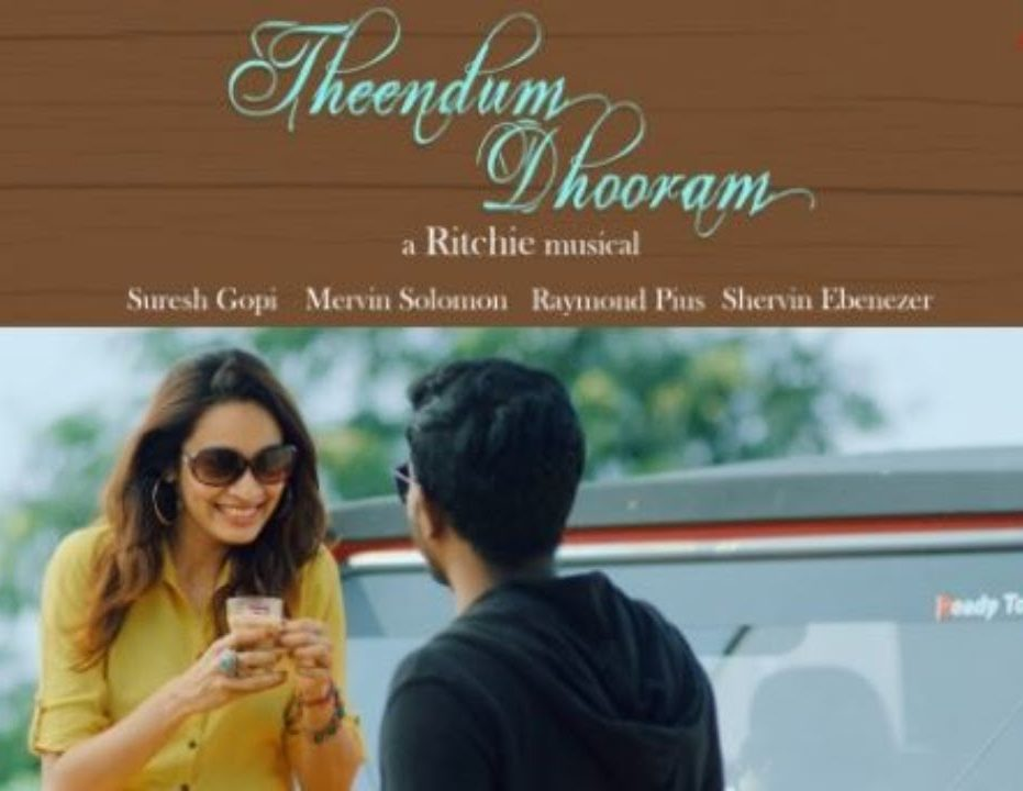 Theendum Dhooram Song Lyrics