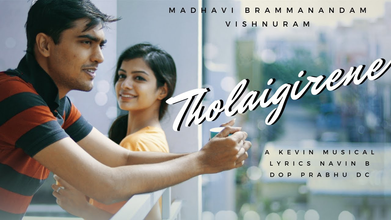 Tholaigirene Song Lyrics