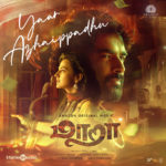 yaar azhaippathu song image from maara tamil film