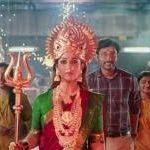 Aadi Kuththu Song