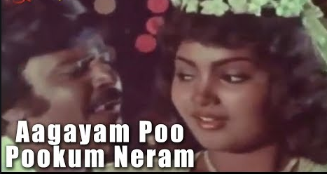 Aagayam Poopookum Neram Song Lyrics