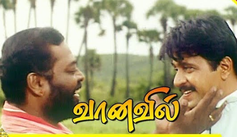 Aasai Magane Song Lyrics