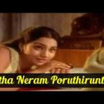 Antha Neram Poruthirunthal