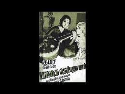 Azhutha Kanneerum Paalaagumaa Song Lyrics