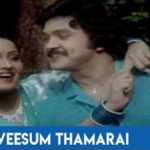 Kai Veesum Thamarai