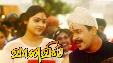 Kanni Koyil Song Lyrics