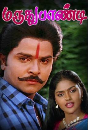 Maruthu Pandi