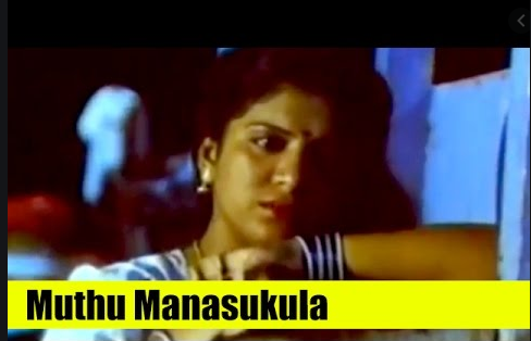 Muthu Manasukule Song Lyrics