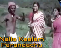 Nalla Kaalam Poranthachu Song Lyrics