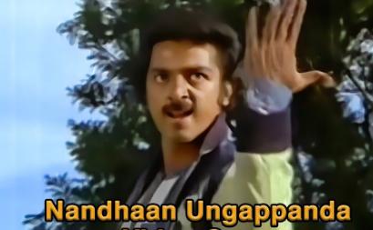 Nandhaan Ungappanda Song Lyrics
