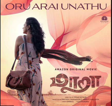 Oru Arai Unathu Song Lyrics