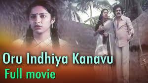 Oru Indhiya Kanavu