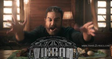 image from vikram 2021 kamal film title reveal video