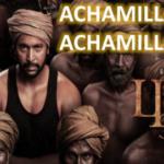 Achamillai