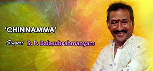Chinnamma (Male) Song Lyrics